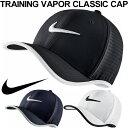 キャップ 帽子 ナイキ NIKE トレーニング ベイパークラシック キャップ ランニング マラソ