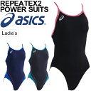 競泳水着 レディース ジュニア女子 asics アシックス W'Sレギュラー トレーニング水着 REPE