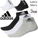 ソックス 靴下 メンズ レディース アディダス adidas BASIC 3P ショートソックス スポーツソックス 3足セット ワンポイント...