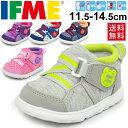 イフミー ベビーシューズ 男の子 女の子 IFME イフミーライト ベビー靴 スニーカー 11.5-14.5cm 子供靴 男児 女児 ファーストシューズ つかまり立ち 歩き始め 乳児 幼児 軽量 安心 安全/22-7701