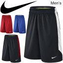 ハーフパンツ バスケットパンツ メンズ ナイキ NIKE レイアップ ショート2.0 バスケットボール トレーニング ミニバス 部活 男性用 バスパン 短パン USサイズ 正規品/718344