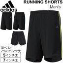 ランニングパンツ メンズ アディダス adidas RESPONSE 5インチ 7インチ ランニング ショーツ 男性用 ショートパンツ マラソン ジョギング トレーニング 陸上 部活 短パン スポーツウェア/DJV87