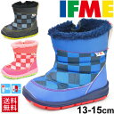 ベビー キッズブーツ ウィンターブーツ 男の子 女の子 IFME ベビー靴 防寒 ダウンブーツ 防