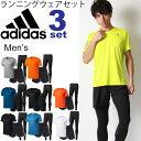 ランニング Tシャツ ハーフパンツ ロングタイツ 3点セット メンズ アディダス adidas 男性用 ジョギング マラソン NDX88 DJV87 BUF51 スポーツウェア/adiset-D