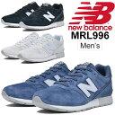 スニーカー メンズ ニューバランス NEWBALANCE MRL996 Limited 限定モデル スエード ローカット シューズ D幅 スポーツカジュアル 靴 くつ ブラック ブルー グレー 正規品/MRL996Limited