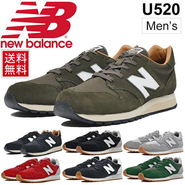 スニーカー メンズ ニューバランス NEWBALANCE 520 スエード Nロゴ ローカット シューズ D幅 スポーツカジュアル ストリート 靴 くつ 正規品/U520