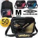 アンブロ ラバスポ ショルダーバッグ Mサイズ umbro エナメルバッグ 23L スポーツバッグ ...
