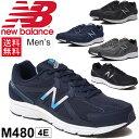 ランニングシューズ メンズ ニューバランス newbalance ローカット シューズ 男性用 スニーカー 幅広 ワイドモデル 4E(EEEE) ジョギング トレーニング ウォーキング カジュアル 靴 正規品/M480