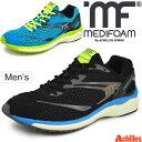 ランニングシューズ メンズ アキレス メディフォーム MEDI FOAM ジョギング マラソン 男性用 ACHILLES SORBO ソルボ 靴 /MFR1010