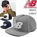 キャップ 帽子 メンズ レディース/ニューバランス newbalance NBキャップ/定番 ロゴ ...