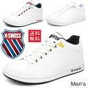 スニーカー メンズ/ケースイス K・SWISS シューズ 男性 靴 白 ホワイト カジュアルシューズ...