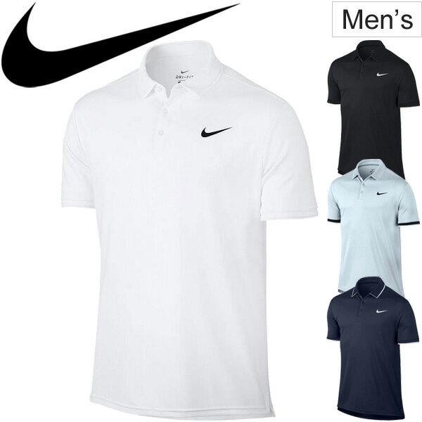 ポロシャツ半袖メンズ/ナイキNIKEコートドライポロチーム/テニスウェア男性用ソフトテニスゴルフカジ
