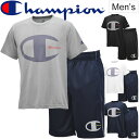 Tシャツ パンツ 2点セット メンズ チャンピオン Champion 男性用 スポーツウェア トレーニング ランニング ジョギング 部活 普段使い 上下組/C3-MS333-MS510