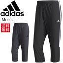 トレーニングパンツ 7分丈 メンズ アディダス adidas ベーシック クロス 3/4パンツ/ワークアウト ランニング ジム 男性 普段使い ボトムス スポーツウェア /EWP42