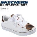 レディース スニーカー SKECHERS スケッチャーズ HI-LITES MEDAL TOES シューズ 女性用 厚底 レースアップ スポーティ カジュアル ウィメンズ 靴 くつ/982