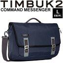 郵差包 - ショルダーバッグ TIMBUK2 ティンバック2 Command Messenger Bag コマンド メッセンジャーバッグ Lサイズ 26L/ビジネス 通勤 鞄 B4サイズ対応 正規品 /17465675【取寄せ】
