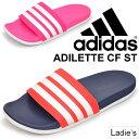 スポーツサンダル シャワーサンダル レディース アディダス adidas アディレッタ ADILETTE CF ST W/スライドサンダル 女性用 B42122 B42123 シューズ 靴/AdiletteCFSTW