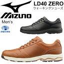 ウォーキングシューズ メンズ Mizuno ミズノ LD40...