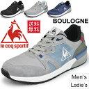 ルコック スニーカー メンズ レディース le coq sportif ブローニュSD/ローカット シューズ 紐靴 運動靴 BOULOGNE SD 男女兼用/QL1LJC12