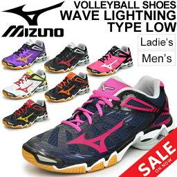 <strong>バレーボール</strong><strong>シューズ</strong> メンズ レディース Mizuno ミズノ WAVE LIGHTNING TYPE LOW /限定カラー ウエーブライトニング/ローカット バレー<strong>シューズ</strong> 練習 部活 試合 競技 スポーツ 靴/V1GX-150000