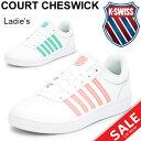スニーカー レディース ケースイス K-SWISS COURT CHESWICK W/コートタイプ 女性用 ローカット シューズ ホワイト 白 靴/CourtCheswickW