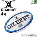 ラグビーボール 4号球 ギルバート GILBERT AWB-3000SL/練習球 少年用 ジュニアボール/GB-9126
