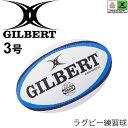 еще░е╙б╝е▄б╝еы 3╣ц╡х еоеые╨б╝е╚ GILBERT AWB-3000SL/╬¤╜м╡х ╛п╟п═╤ е╕ехе╦еве▄б╝еы/GB-9127