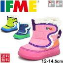 ベビーブーツ ウィンターブーツ 男の子 女の子/イフミー IFME 防寒靴 ベビー靴 子供靴 12-...