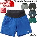 ランニングパンツ メンズ/ザノースフェイス THE NORTH FACE フライウェイトレーシング