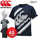 Tシャツ 半袖 メンズ カンタベリー canterbury 限定モデル ラグビー ウェア 男性用 スポーツウェア 半袖シャツ クルーネック T-SHIRT 吸汗速乾 cante18 /RA38183