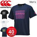 Tシャツ 半袖 メンズ カンタベリー canterbury 限定モデル ラグビー ウェア 男性用 スポーツウェア 半袖シャツ クルーネック T-SHIRT 吸汗速乾 cante18 /RA38184