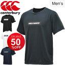 Tシャツ 半袖 メンズ カンタベリー canterbury 限定モデル ラグビー ウェア 男性用 スポーツウェア 半袖シャツ クルーネック T-SHIRT 吸汗速乾 cante18 /RA38181
