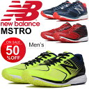 ランニングシューズ メンズ ニューバランス newbalance STROBE M/ジョギング マラ...