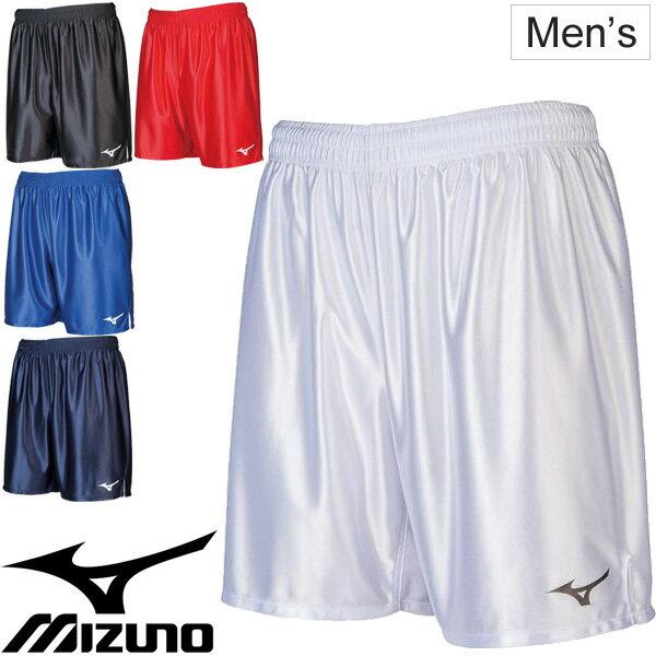 ゲームパンツプラクティスメンズ/ミズノmizunoサッカーフィールドパンツ男性用フットボールフットサ