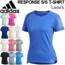Tシャツ 半袖 レディース/アディダス adidas RESPONSE ランニングシャツ/ジョギング マラソン ジム トレーニング 女性 トップス スポーツウェア/ECB18