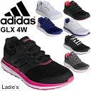 ランニングシューズ レディース アディダス adidas G...
