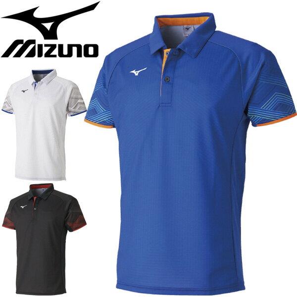 ゲームシャツ半袖メンズレディースミズノmizunoスポーツウェアテニスソフトテニスバドミントン卓球ラ