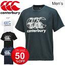 Tシャツ 半袖 メンズ カンタベリー canterbury 限定モデル ラグビー ウェア 男性用 スポーツウェア 半袖シャツ クルーネック T-SHIRT 吸汗速乾 cante18 /RA38185