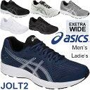 運動靴 ジョギング ランニングシューズ メンズ レディース ...
