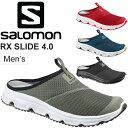 スポーツサンダル メンズ スニーカー サロモン SALOMO...