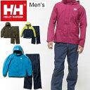 レインスーツ メンズ ヘリーハンセン HELLY HANSEN HELLY RAIN SUIT 防水ジャケット パンツ 上下セット 50洗3級 アウトドアウェア 収納袋付き 男性用 山登り トレッキング 雨具 合羽 カッパ 上下組 /HOE11900