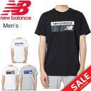 Tシャツ 半袖 メンズ ニューバランス Newbalance NBアスレチックバナー TEE/スポーツ カジュアル ウェア 男性用 丸首 ロゴT 半袖シャツ トップス/AMT91511