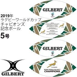 チャピオンズ記念ボール <strong>ラグビーワールドカップ</strong> ギルバート GILBERT ラグビーボール 南アフリカ <strong>2019</strong>年【キャンセル不可】【返品不可】 GB-9018