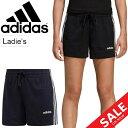 ショートパンツ レディース アディダス adidas W 3ストライプス ショーツ スポーツウェア リラックスウェア アフタースポーツ 女性 ス..