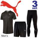 ランニングウェア 3点セット メンズ プーマ PUMA 半袖Tシャツ 7インチショーツ ロングタイツ 518026 517496 517253 男性 スポーツ トレーニング ウェア マラソン ジョギング セットアップ/Pumaset-Q