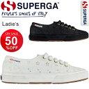 スペルガ SUPERGA レディース シューズ 2750 S...