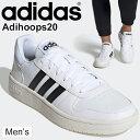 スニーカー メンズ シューズ アディダス adidas ADIHOOPS 2.0 アディフープス/コートスタイル ローカット 男性 靴 スポーツ カジュアル コートシューズ シンプル くつ /Adihoops20-