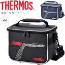 保冷バッグ クーラーバッグ 約5L サーモス THERMOS スポーツクーラー