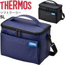 保冷バッグ ソフトクーラーボックス 約5L サーモス THERMOS/保冷専用