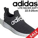 スニーカー スリッポン レディース シューズ アディダス adidas ライト レーサー アダプト/ローカット 靴 女性 ブラック 黒 スポーティ カジュアル LITE RACER ADPT くつ/EG356/FV8601